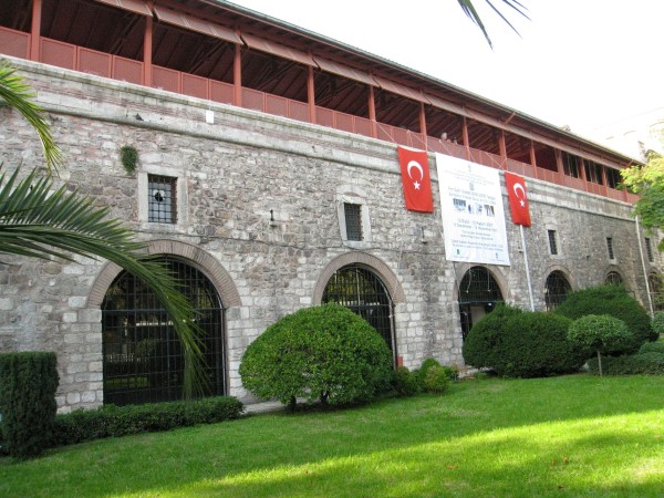 Turkish and Islamic Arts Museum