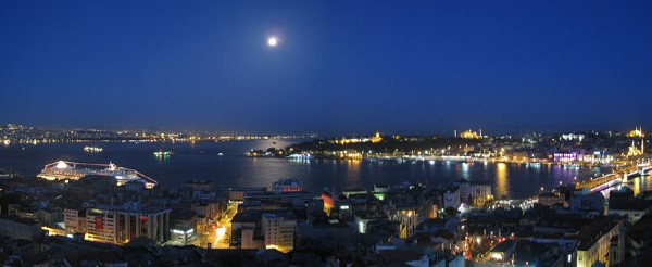 Invest in real estate in Istanbul and Experience It's Culture