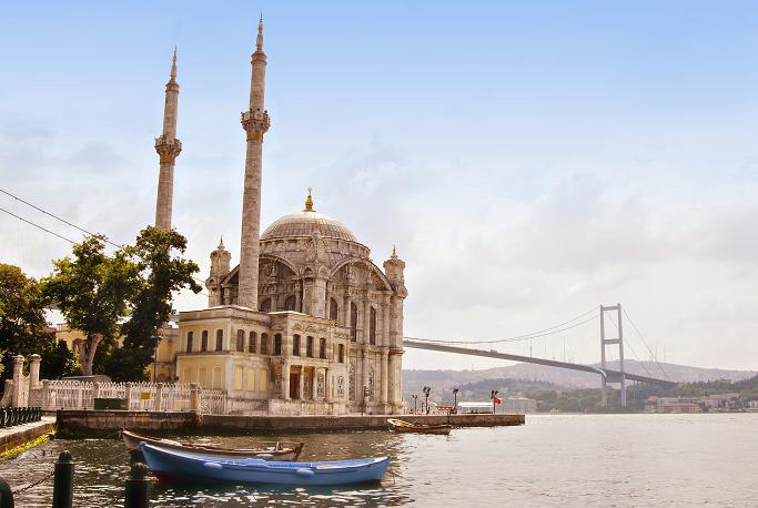 Homes for Sale in Istanbul Turkey, a home or an investment? There is a difference.